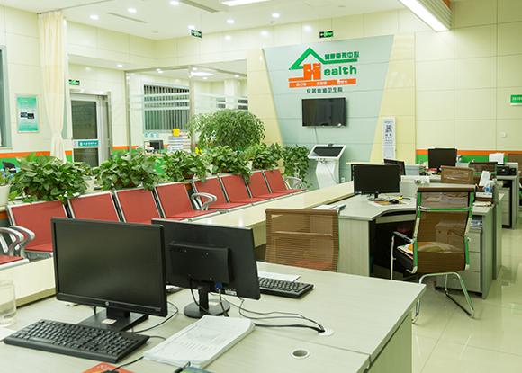安居医院公卫管理平台正式运营