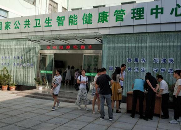 宝鸡市县功卫生院公卫系统正式运