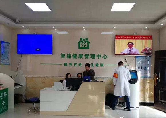 西安市长安区首家医养管理系统运