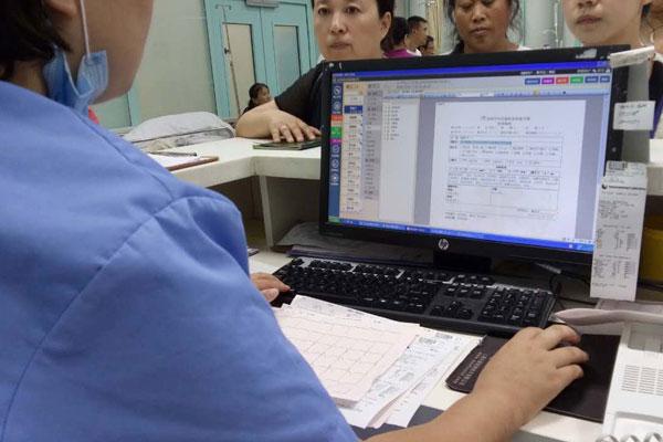 二三级医院信息集成平台基于总线信息集成方法